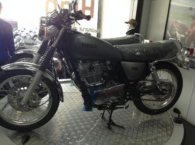 SR400 Special Color
